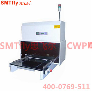 PCB Puncher Solutions for Cutting FPC Panels,SMTfly-PM