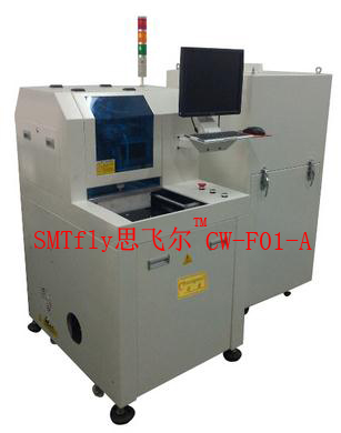 PCB Routing Equipment,SMTfly-F01-A
